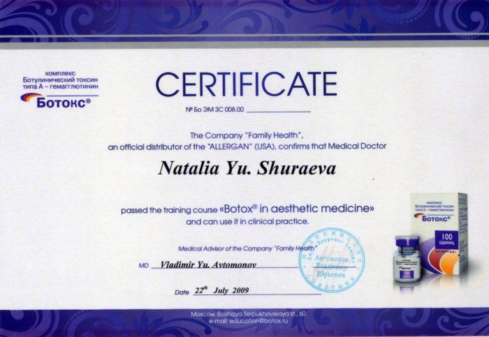Natalya Shurayeva
